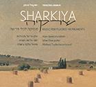 Sharkiya